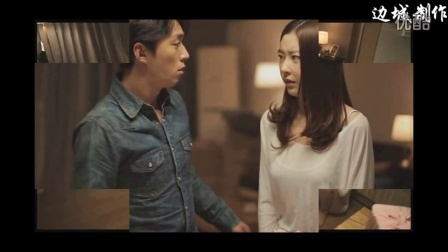 韩国电影  聚会的目 女主身材一级棒