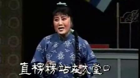 评剧【杨三姐告状】全剧 谷文月 赵丽蓉主演