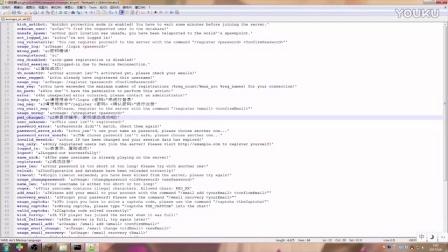 我的世界【末曲】如何制作RPG服务器 第05讲 Authme登录插件