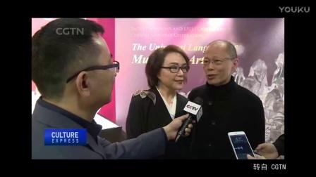 【CGTN报道】琉璃工房创始人杨惠姗、张毅出席美国太平洋交响乐团新年庆祝演出暨慈善晚会活动