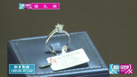 5.8折买钻戒 888元彩金项链免费送-ZZTV6《咱们结婚吧》