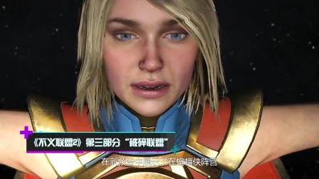 游戏快讯 《泰坦陨落2》免费DLC殖民地重生3月30日上线