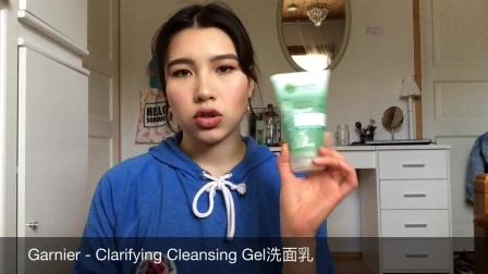 [空瓶记02] 护肤和化妆品