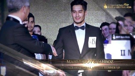 乌兹别克斯坦模特 Mahmudov Shahboz - 2017 大赛冠军