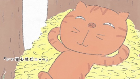 チキンラーメン 「ひよこちゃんとねこ 篇」