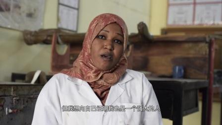 苏丹:帮助残疾人是这名女性的人生使命