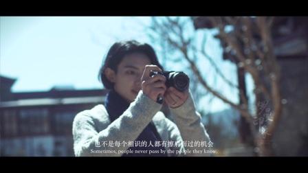 丽江金茂君悦酒店雪山酒店微电影《觅途》赵天宇主演