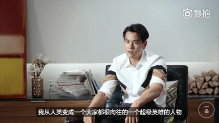 一条视频:35岁的彭于晏,很拼命、很逗比