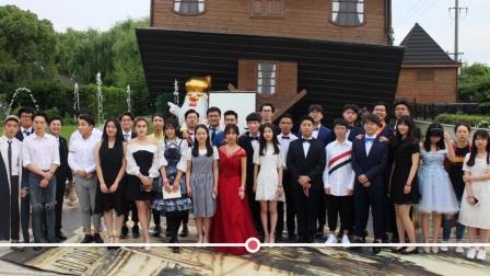 任超宇制作 上海枫叶国际学校2017届毕业视频