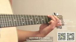 玄武吉他初级教程 第10课 Em F G和弦指法与F和弦难点精讲
