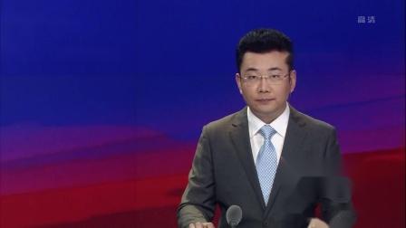省纪委通报6起扶贫领域腐败和作风问题典型案例