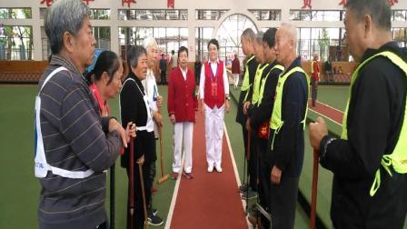 玉溪市老年人体育文娱活动中心第二十届运动会
