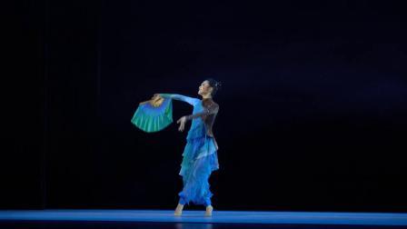 民族舞《一条大河》阮欣怡 浙江音乐学院
