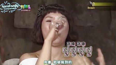100718.SBS 英雄豪杰.E01 Tara智妍,KARA妮可,AS佳熙,BEG,等[韩语中字]