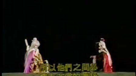 霹雳剑魂03