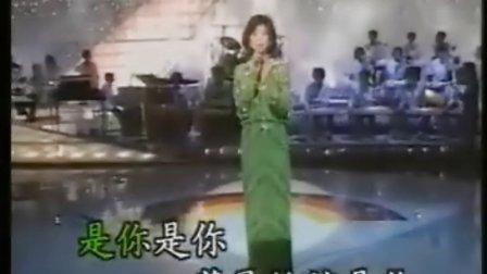 甜蜜蜜 邓丽君 MTV