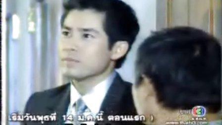 Mae Ka Khanom Wan 甜心女孩1(8)英文字幕