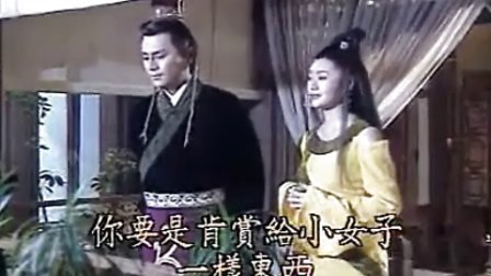 秦始皇与阿房女-秦始皇的情人18