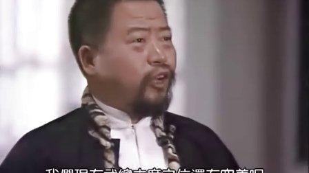 精武门(甄子丹版)21-22