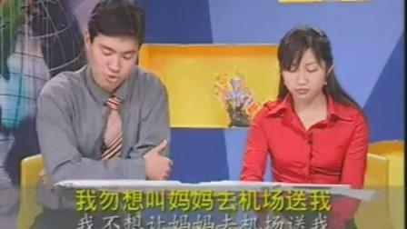 学说上海话-10