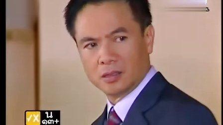 破碎的心 裂心 (jai rao)  清晰版中文字幕08