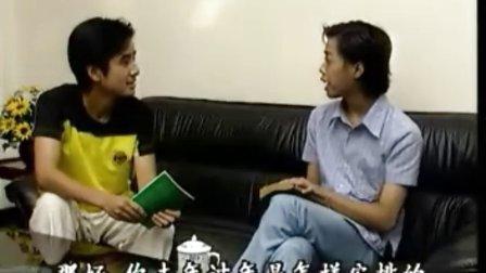 学说广东话 教程 (第十四集)
