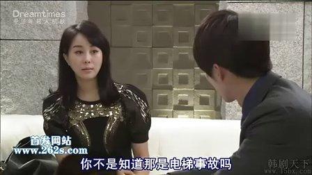 韩国偶像连续剧 【秘密花园16】.rmvb