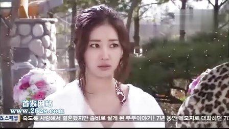 韩国偶像连续剧 【秘密花园】20.rmvb
