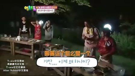 英雄豪杰 第07期(修正版)[100829][韩语中字]