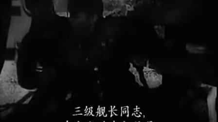 〖前苏联〗二战电影《山地大战》;〔东影1951年译制〕