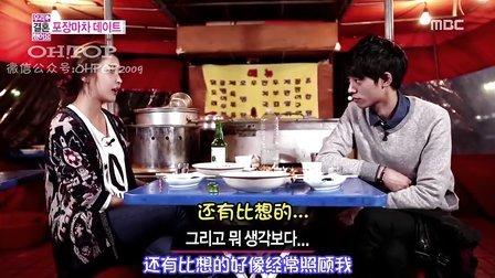 【奶茶】131019我们结婚了 - 俊美夫妇06 超清中字