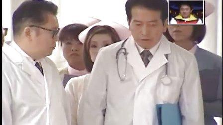 不能笑病院24小時(下)(日語中字)