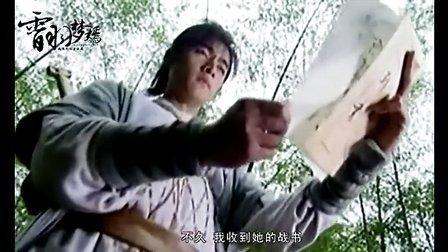 彼岸花【胡歌、刘亦菲、霍建华】