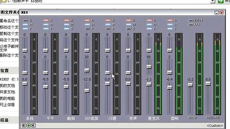 创新声卡SB0610  KX驱动安装2 主讲老师 廖俊华