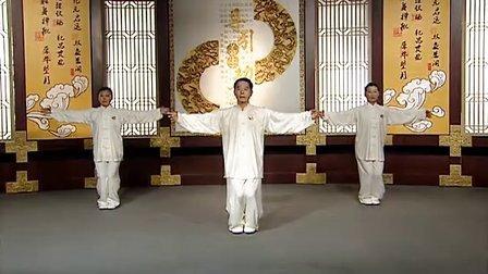 健身气功·导引养生功十二法功法教学11.第十式 云端白鹤