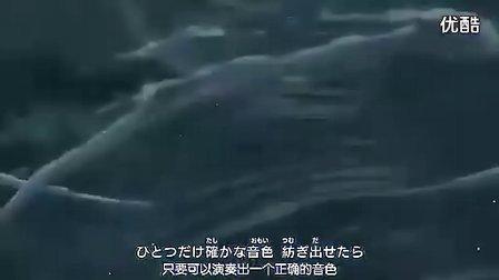 妖精的尾巴OP7