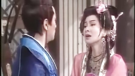 黄香莲歌仔戏大唐风云录13
