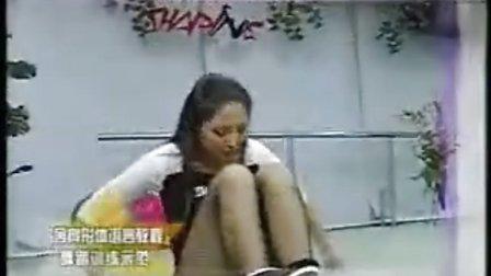舍宾舞蹈训练7