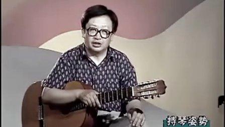刘天礼民谣吉他教程(一)
