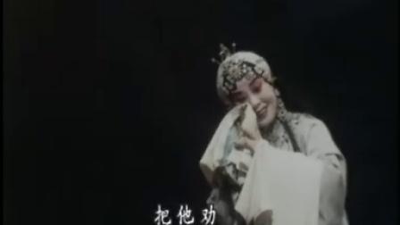 晋剧全本戏之走雪山(王爱爱刘汉银)