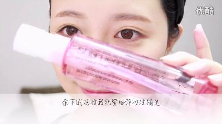 【莎莎网 x Katy美丽教室】第39集: 美丽教室: 浓妆VS淡妆 卸妆妙招大不同