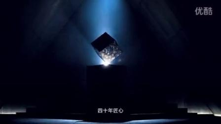 鹰牌陶瓷携手CCTV-2《匠心》大片震撼发布