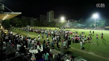 2015DPU运动会闭幕式-DPU GAME NIGHT