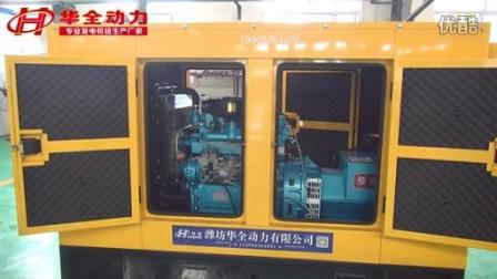 柴油发电机组如何启动 潍坊发电机组操作教学