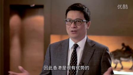 亚洲金融论坛前瞻:赵柏基专访