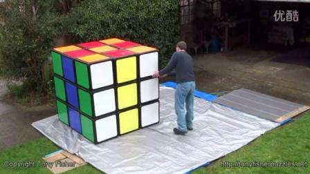 牛人制作世界最大的魔方! 1.56米巨头拼图