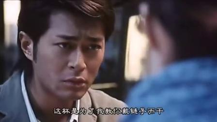 干柴烈火_乾柴烈火【粤语中文字幕】