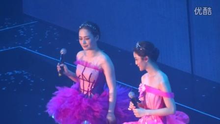 TwinsLOL世界巡演.深圳场.08-09《丢架》《多谢失恋》