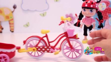 米妮的自行车玩具 221