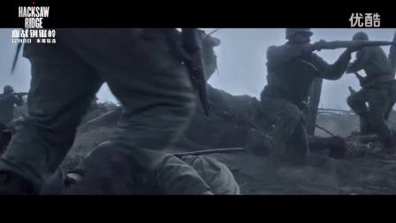 《血戰鋼鋸嶺》孤膽傲志 真人改編 英雄史詩最后一戰